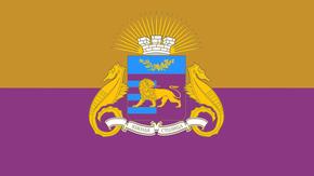 Ялтинцы могут ознакомиться с «Социальным развитием России»